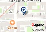 «ШТАБ ДНД АДМИРАЛТЕЙСКОГО РАЙОНА» на Яндекс карте Санкт-Петербурга
