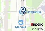 «Энергия, центр электрики» на Яндекс карте Санкт-Петербурга