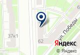 «Соляная пещера галокамера Пуд Соли» на Яндекс карте Санкт-Петербурга