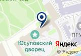 «ФЕДЕРАЛЬНАЯ КОМИССИЯ ПО РЫНКУ ЦЕННЫХ БУМАГ РОССИИ» на Яндекс карте Санкт-Петербурга