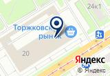 «Мир ножей, магазин» на Яндекс карте Санкт-Петербурга