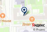 «Дирекция по строительству и эксплуатации объектов Росграницы, ФГКУ» на Яндекс карте