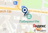 «ЭНЕРГОСТРОЙ» на Яндекс карте Санкт-Петербурга