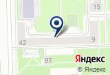 «Звездный» на Яндекс карте