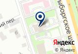 «Центр детекции лжи №1» на Яндекс карте Санкт-Петербурга