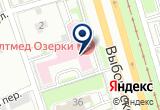 «НИИ онкологии им. Н.Н. Петрова» на Яндекс карте Санкт-Петербурга
