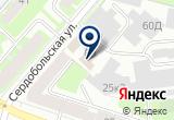 «Яснополянская фабрика тары и упаковки, ООО, производственная компания» на Яндекс карте Санкт-Петербурга