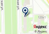«ЮЖНЫЙ РАДИОТРАНСЛЯЦИОННЫЙ УЗЕЛ АБОНЕНТНЫЙ ОТДЕЛ» на Яндекс карте Санкт-Петербурга