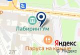 «Толстой Сквер» на Яндекс карте Санкт-Петербурга