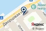 «Эрмитажный театр» на Яндекс карте Санкт-Петербурга