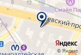 «Туристическая компания МИР» на Яндекс карте Санкт-Петербурга