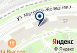 «Своя клиника» на Яндекс карте Санкт-Петербурга