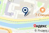 «ЛенПолиграфМаш, ОАО, группа компаний» на Яндекс карте Санкт-Петербурга