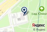 «Шарден, салон красоты» на Яндекс карте Санкт-Петербурга