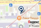 «Lucky Pizza» на Яндекс карте