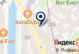«ЭТМ, электротехническая компания» на Яндекс карте Санкт-Петербурга