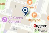 «Точка кипения, коворкинг-центр» на Яндекс карте