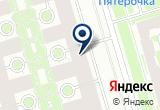 «Альянс Биомедикал-Русская Группа» на Яндекс карте Санкт-Петербурга