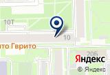 «Ресурс Сервис» на Яндекс карте Санкт-Петербурга