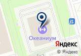 «Океаниум, спортивный клуб для всей семьи» на Яндекс карте Санкт-Петербурга