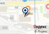 «Группа компаний Новые технологии» на Яндекс карте Санкт-Петербурга