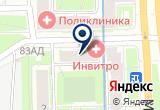 «Профит СПб, ООО» на Яндекс карте Санкт-Петербурга