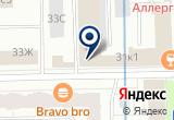 «РОСТЕХПРОМ, торговая компания» на Яндекс карте Санкт-Петербурга