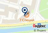 «ЮНГА, студия воздушной гимнастики, танцев и фитнеса» на Яндекс карте Санкт-Петербурга