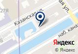 «Театр-студия U» на Яндекс карте Санкт-Петербурга