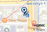 «Школа мастеров массажа» на Яндекс карте Санкт-Петербурга