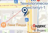 «Алмаз Скат, буровая компания» на Яндекс карте
