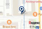 «Общество с ограниченной ответственностью «Теста Спб»» на Яндекс карте Санкт-Петербурга