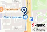 «РАТИСС-ПАРТНЕР» на Яндекс карте Санкт-Петербурга