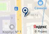 «Центр миграционных услуг на Московском проспекте, 8» на Яндекс карте Санкт-Петербурга
