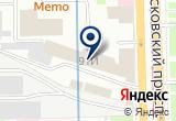 """«ООО """"Атом-НК""""» на Яндекс карте Санкт-Петербурга"""
