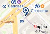 «Батист» на Яндекс карте Санкт-Петербурга