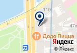 «Она, сеть медицинских клиник» на Яндекс карте Санкт-Петербурга