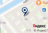 «Shamanic Boutique» на Яндекс карте Санкт-Петербурга