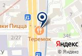 «Keylock, производственно-торговая компания» на Яндекс карте Санкт-Петербурга