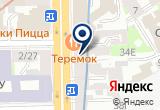 «Технические системы и технологии, ООО» на Яндекс карте Санкт-Петербурга