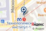 «Станция Технологический институт» на Яндекс карте Санкт-Петербурга