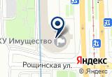 «ЭКСИ-БАНК О/П» на Яндекс карте Санкт-Петербурга