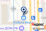 «Феликс» на Яндекс карте Санкт-Петербурга