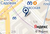 «РЮМОЧНАЯ РОЯЛЬ» на Яндекс карте Санкт-Петербурга