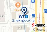 «Станция Электросила» на Яндекс карте Санкт-Петербурга