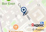 «Старая книга (книжно-букинистический магазин)» на Яндекс карте Санкт-Петербурга