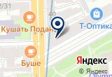 «Climatoved, инжиниринговый центр» на Яндекс карте Санкт-Петербурга