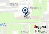 «ЮЖНОЕ ГОСУДАРСТВЕННОЕ САДОВО-ПАРКОВОЕ ПРЕДПРИЯТИЕ» на Яндекс карте Санкт-Петербурга