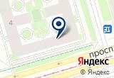 «Стоик, ООО» на Яндекс карте Санкт-Петербурга