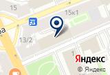 «СКА-лодром» на Яндекс карте Санкт-Петербурга